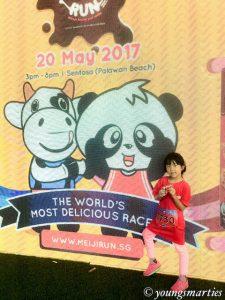 Run Mei Mei Run at Meiji Run 2017