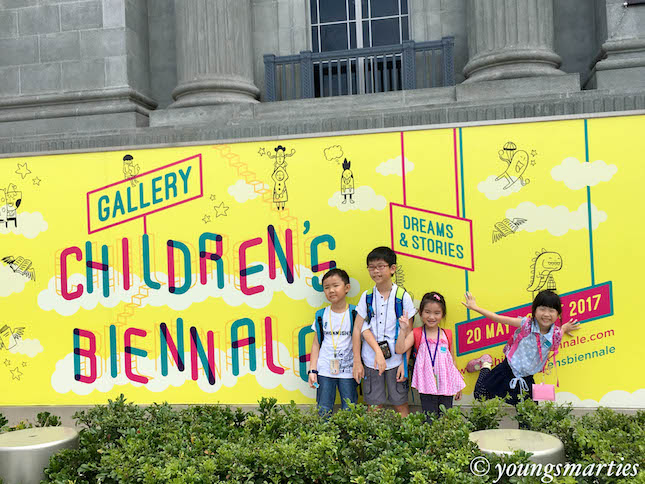 Holiday playdate at the National Gallery Singapore