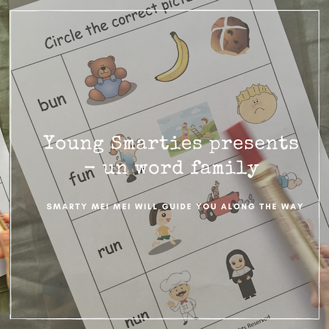 Fun learning CVC -un word family