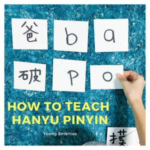 How to teach Hanyu Pinyin