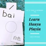 Learn Hanyu Pinyin
