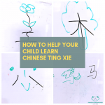 How to help your child learn Chinese ting xie
