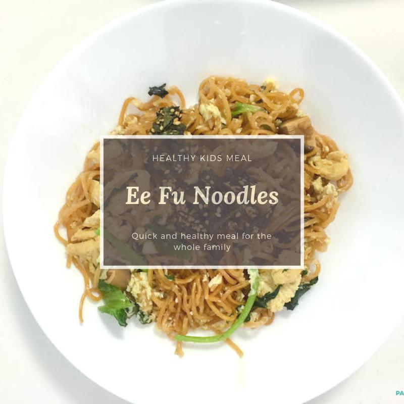Braised Ee Fu Noodles Recipe