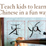 Teach kids to learn Chinese in a fun way